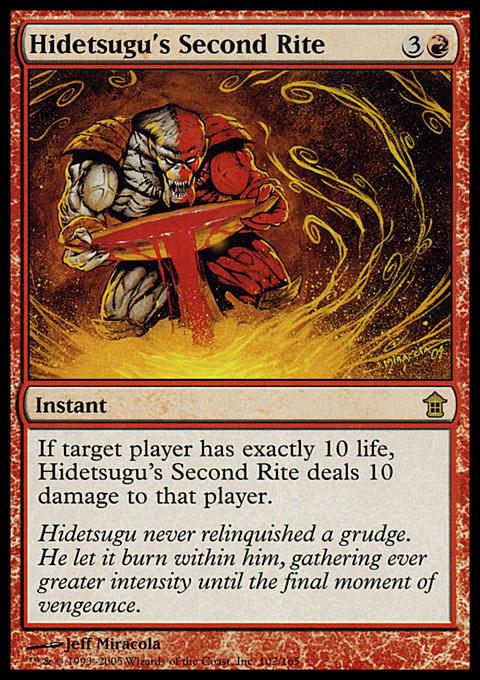 Hidetsugu's Second Rite