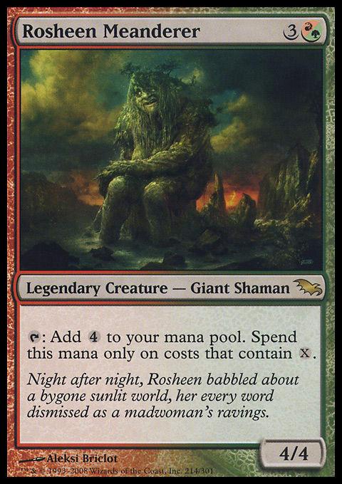 Rosheen Meanderer