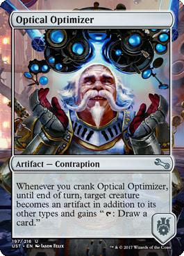 Optical Optimizer