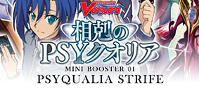 PSYqualia Strife Mini Booster 01