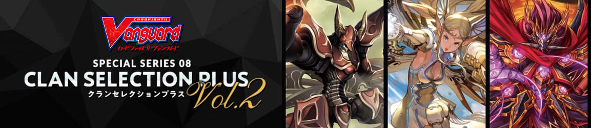 Cardfight!! Vanguard - Clan Selection Plus Volume 2