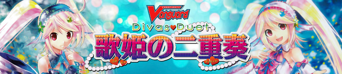 Cardfight!! Vanguard - Divas Duet