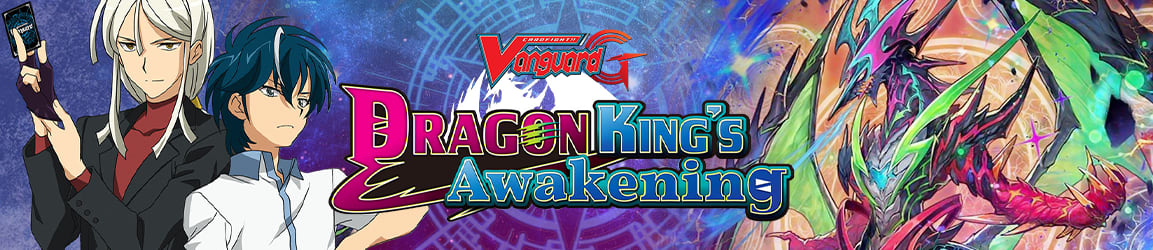 Cardfight!! Vanguard G - Dragon King's Awakening
