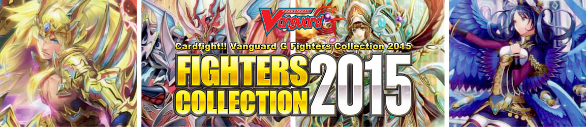 Cardfight!! Vanguard - Fighters Collection 2015