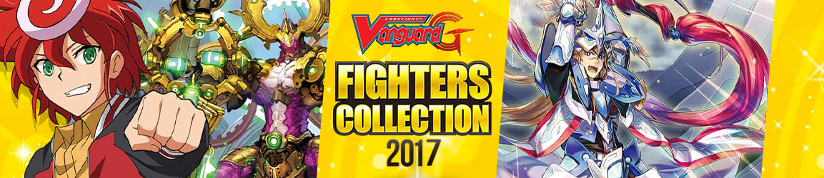 Cardfight!! Vanguard G - Fighters Collection 2017
