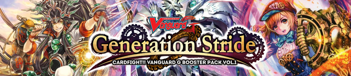 Cardfight!! Vanguard - Generation Stride