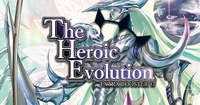 The Heroic Evolution