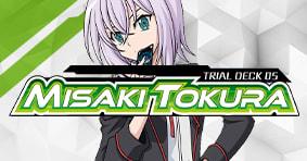 Trial Deck V5 Misaki Tokura