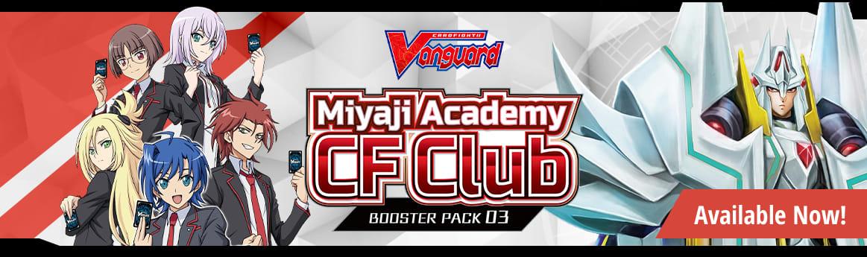 Miyaji Academy CF Club