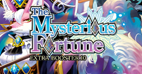 The Mysterious Fortune available now