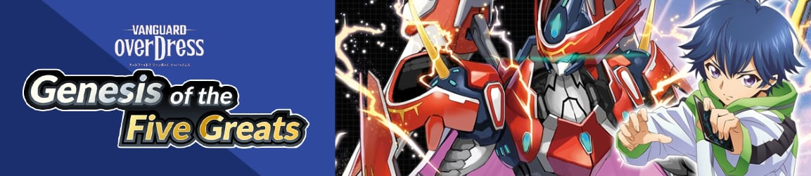 Cardfight!! Vanguard - overDress: Genesis of the Five Greats Booster Pack