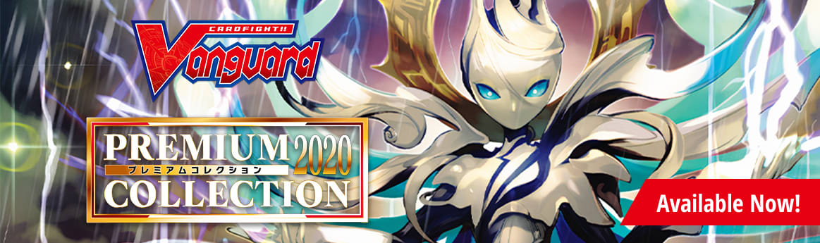 Special Series Festival Collection 2020 available now!