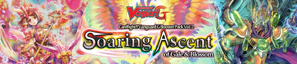 Cardfight!! Vanguard - Soaring Ascent of Gale and Blossom