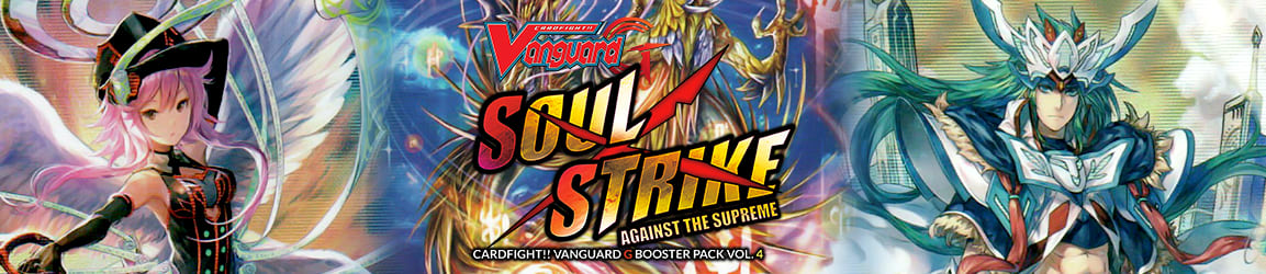 Cardfight!! Vanguard - Soul Strike Against the Supreme