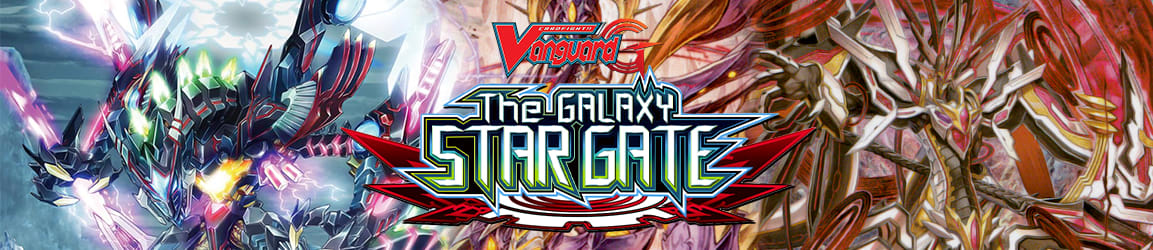 Cardfight!! Vanguard - The Galaxy Star Gate G Extra Booster 03