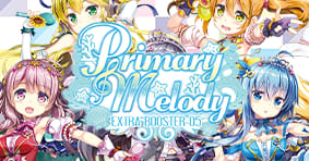 Primary Melody Extra Booster 05