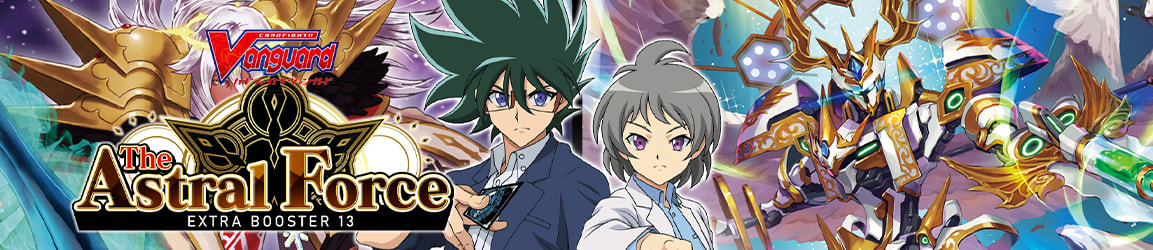 Cardfight!! Vanguard - The Astral Force Extra Booster 13