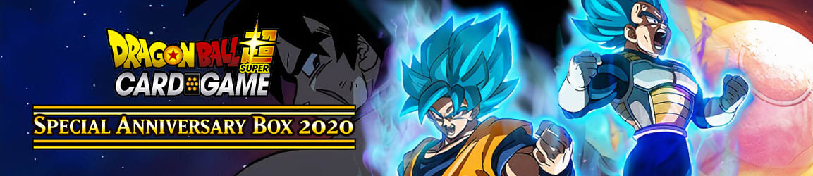 Dragon Ball Super - Dragon Ball Super Special Anniversary Box 2020