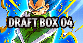 Draft Box 04