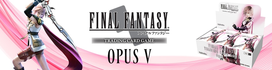 Final Fantasy - Opus 5