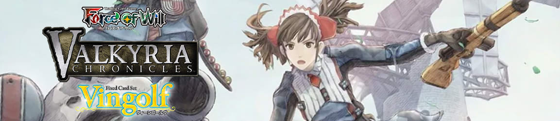 Force of Will - Vingolf 2: Valkyria Chronicles