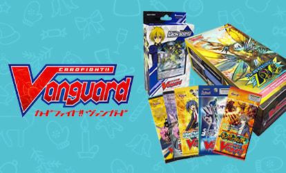 Cardfight!! Vanguard Holiday Bundle
