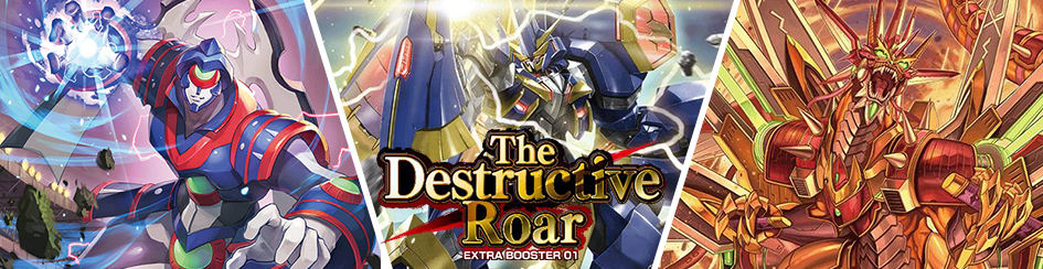 CardFight!! Vanguard - The Destructive Roar
