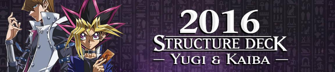 Yugioh - Structure Decks Yugi and Kaiba