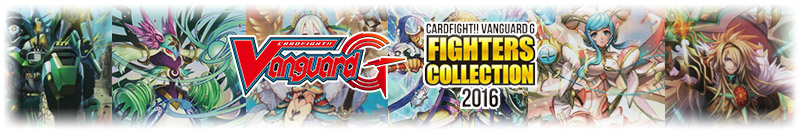 Cardfight Vanguard Fighters Collection 2016
