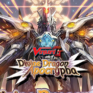 Cardfight!! Vanguard G - Divine Dragon Apocrypha