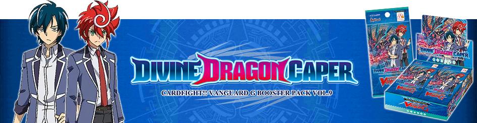 Divine Dragon Caper - Cardfight!! Vanguard