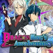 Dragon King's Awakening