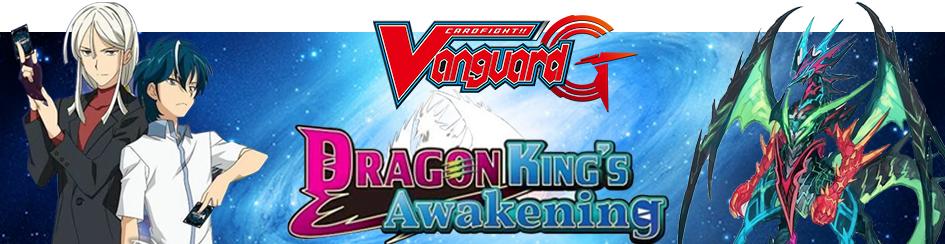 Cardfight!! Vanguard G - Dragon King's Awakening