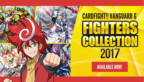 Fighters Collection 2017