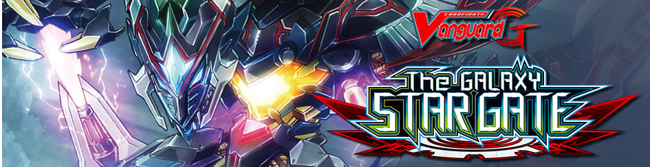 Cardfight!! Vanguard G - The Galaxy Star Gate