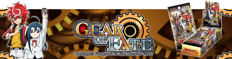 Cardfight!! Vanguard - Gear of Fate