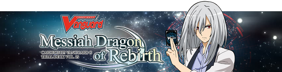 Cardfight!! Vanguard - Messiah Dragon of Rebirth