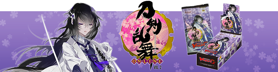Touken Ranbu -Online- II Title Booster - Cardfight!! Vanguard