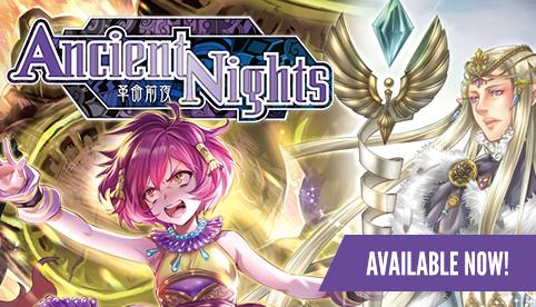 Ancient Nights