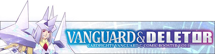 Vanguard and Deletor