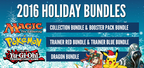 2016 Holiday Bundles