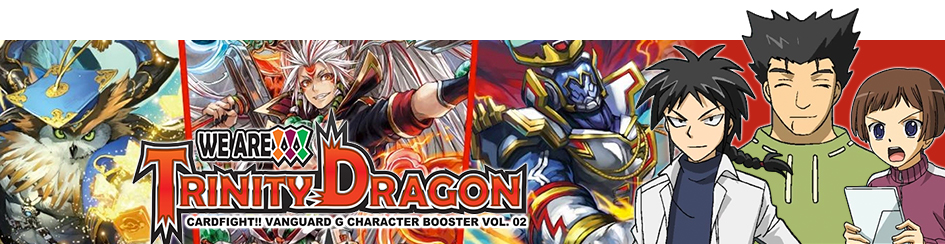 Cardfight!! Vanguard G - We Are!!! Trinity Dragon