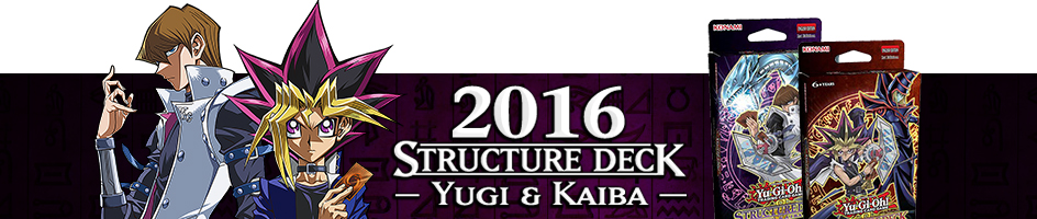 Structure Decks Yugi and Kaiba