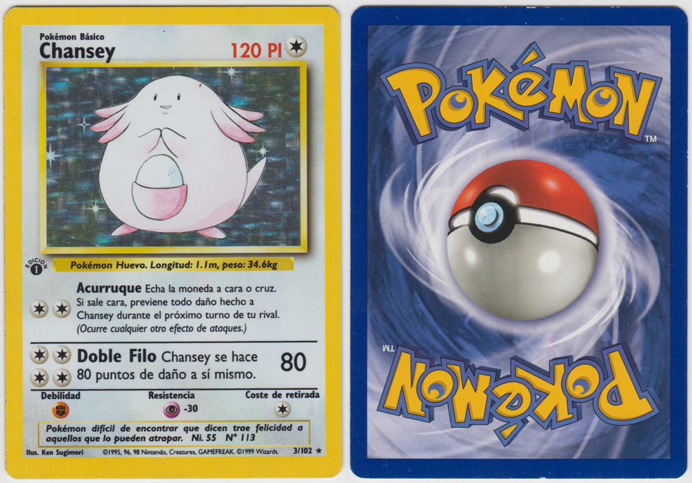Unique image for Chansey - 3/102