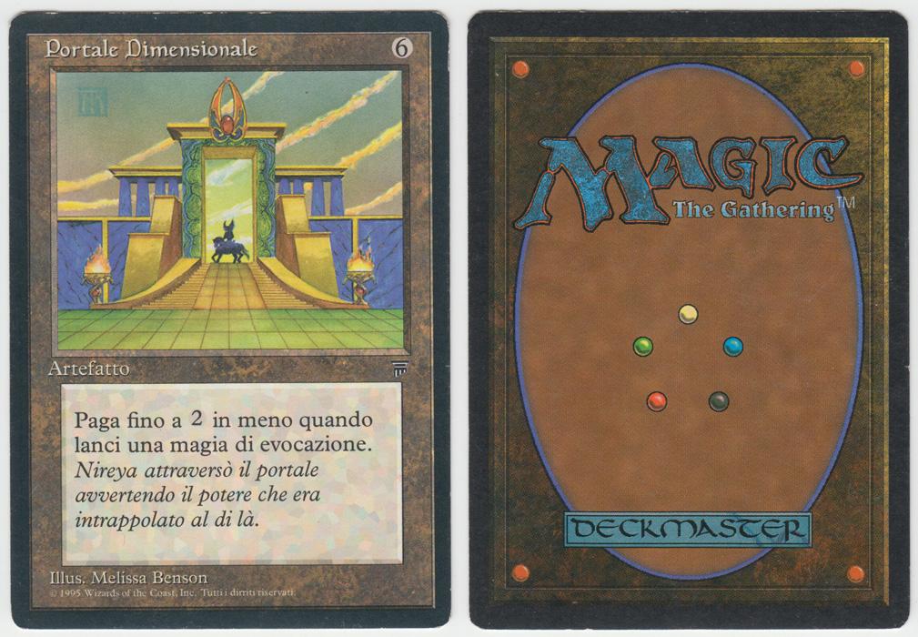 Unique image for Planar Gate (Italian)