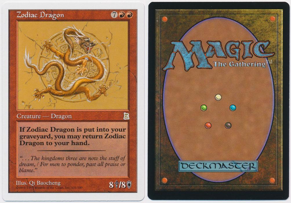 Unique image for Zodiac Dragon