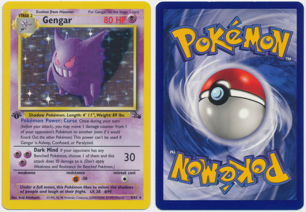 Unique image for Gengar - 5/62