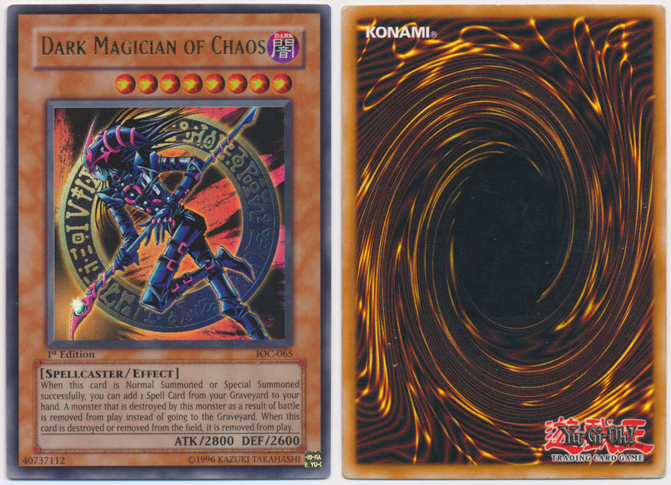Unique image for Dark Magician of Chaos