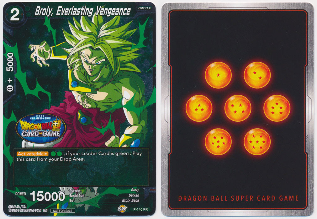 Unique image for Broly, Everlasting Vengeance