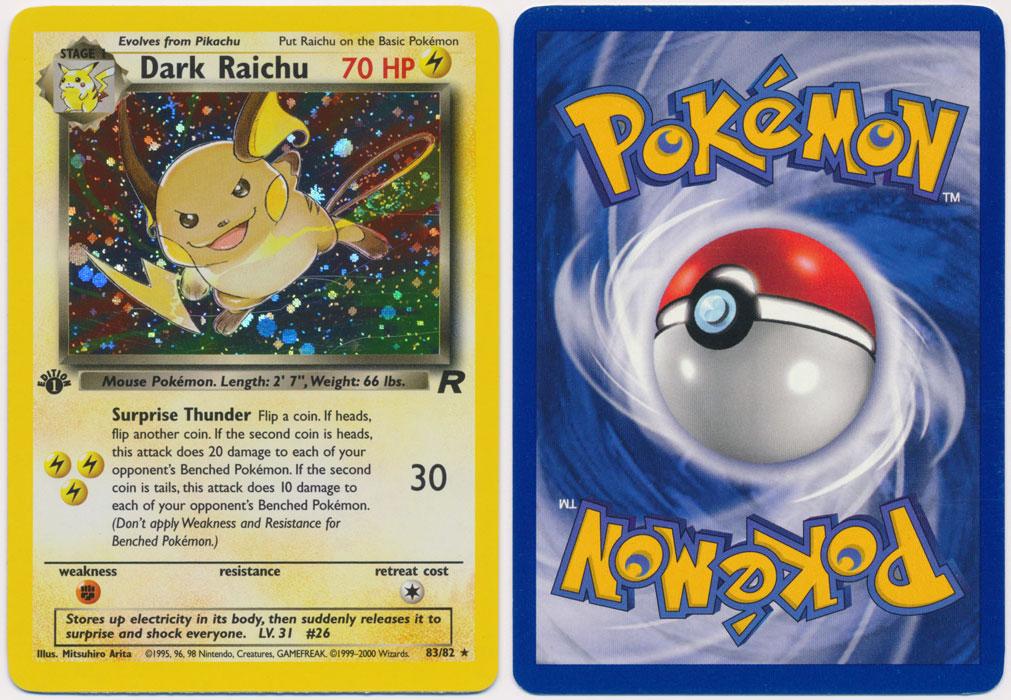 Unique image for Dark Raichu - 83/82